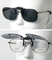 Солнцезащитные накладки на очки с диоптриями